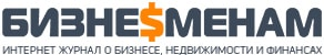 Бизнесменам: интернет журнал о финансах, недвижимости, страховании и юриспруденции