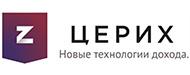 Компания доверительного управления - Церих
