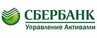 Сбербанк Управление Активами - доверительное управление активами
