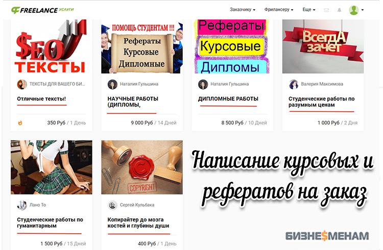 кпп волго-вятский банк пао сбербанк г нижний новгород реквизиты
