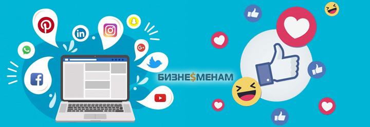 Интернет работа на дому в социальных сетях