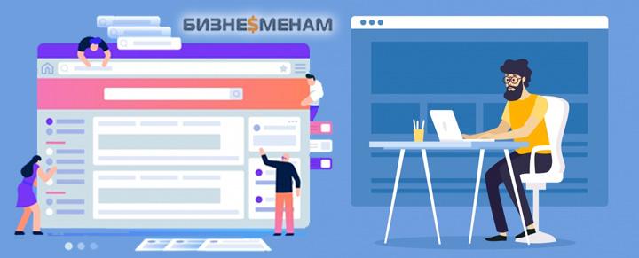 онлайн работа администратором сайта или группы в соцсети