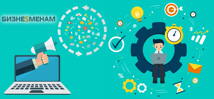 Онлайн маркетолог - вакансии удаленной работы