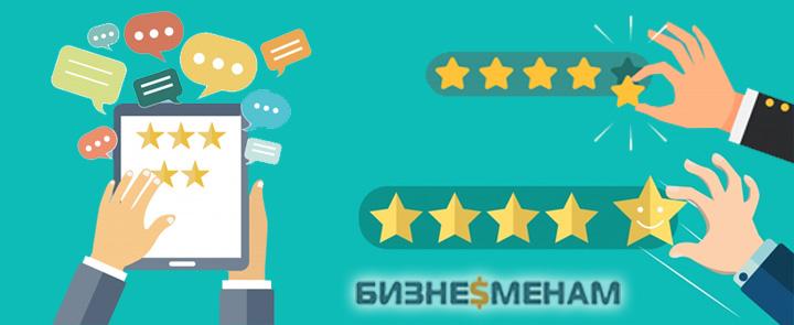 Работа в интернете на дому - отзывы проверенные от пользователей