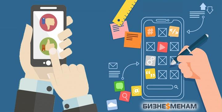 Работа онлайн на дому в мобильном телефоне