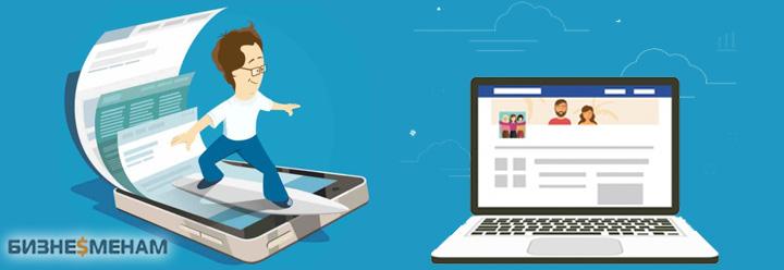 Интернет работа на серфинге сайтов