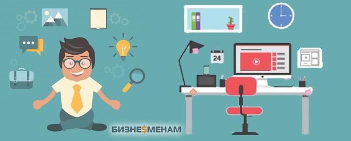 Работа в интернете на дому с ежедневной оплатой - выполнение простых заданий