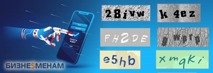 Яндекс сайты заработка денег ютуб 1