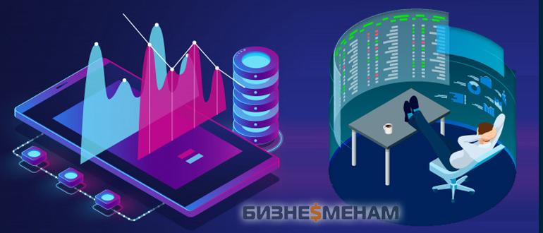 Куда пойдёт рубль - свежие новости + факторы влияющие на стоимость рубля