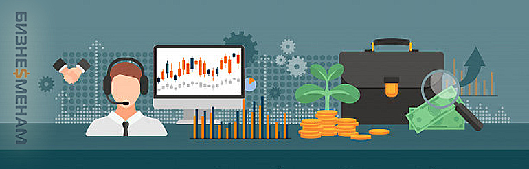Вложение денег в акции посредством покупки на фондовой бирже