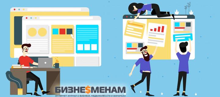 Покупка веб-сайта для стабильного заработка в интернете