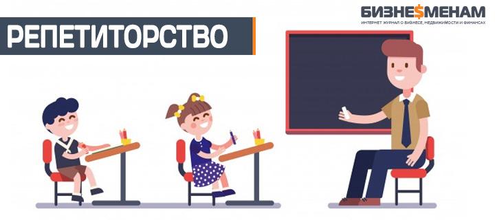 Бизнес идеи 2019 с минимальными вложениями - 46 идей для малого и домашнего бизнеса (в маленьком городе, на дому и которых нет в России) + идеи, какой бизнес открыть с нуля для начинающих без вложений