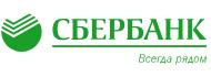 Выгодные депозиты в Сбербанке