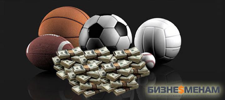 Способ интернет-заработка - ставки на спорт
