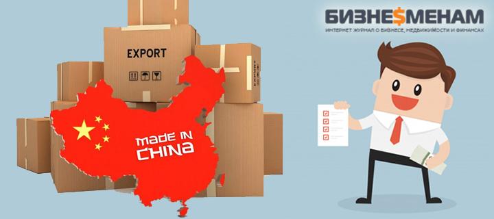 Заработок на продаже товаров из Китая в интернете